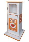 紙製AEDボックス