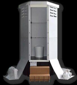 ほぼ紙製トイレ